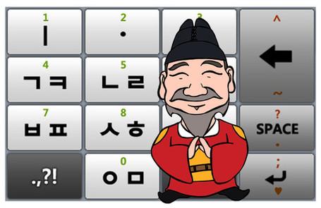 King Sejong Korean