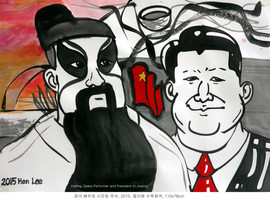 Peking Opera Performer & President Xi Jinping, 2015, ink and color on paper.