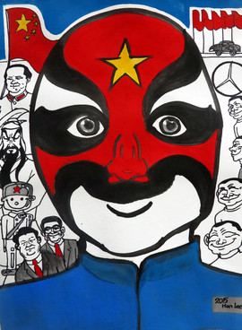Peking Opera Performer, 2015, ink and color on paper.