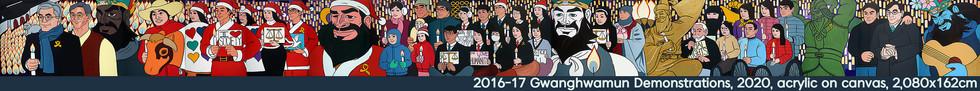 2016-17 Gwanghwamun Demonstrations