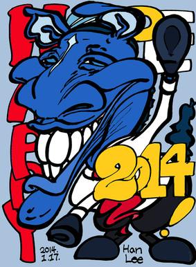 Happy 2014 caricature.jpg