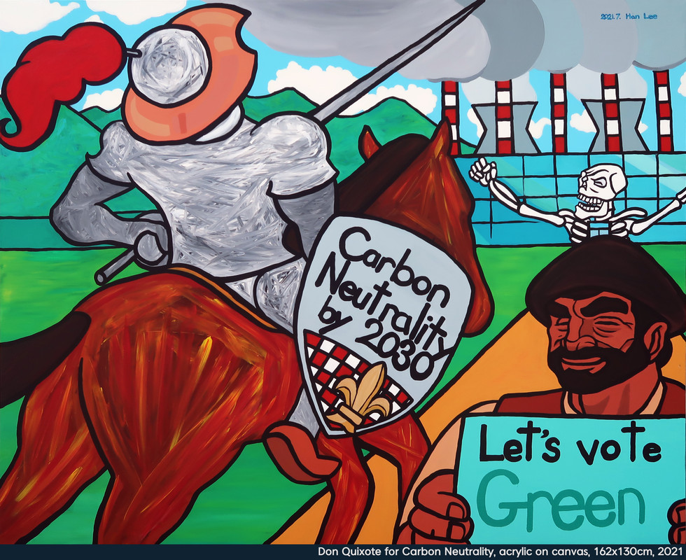 Don Quixote for Carbon Neutrality