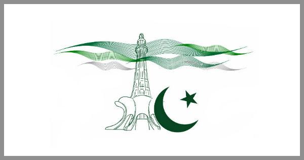 Urdu.jpg
