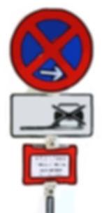 Für Ihren Umzug kann von uns auch ein Halteverbot / Halteverbotszone in Duisburg Ratingen Düsseldorf Dinslaken oder Mülheim eingerichtet werden