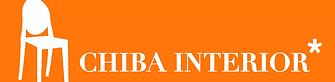 樹の家具専門店CHIBA INTERIOR、千葉インテリアHPのロゴ