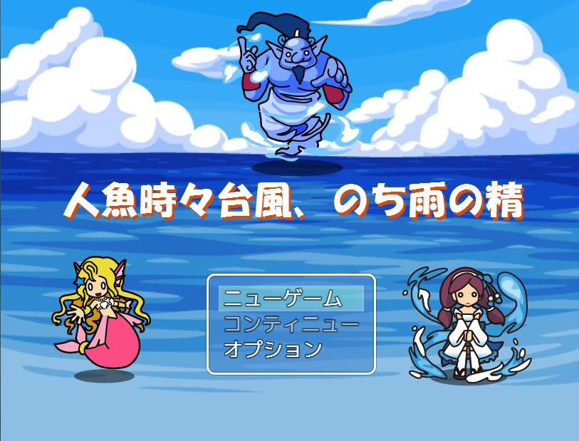 E_台風08A