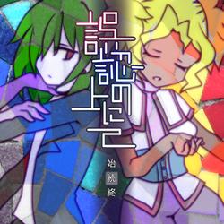 E_台風03A