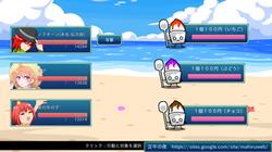 E_台風09B