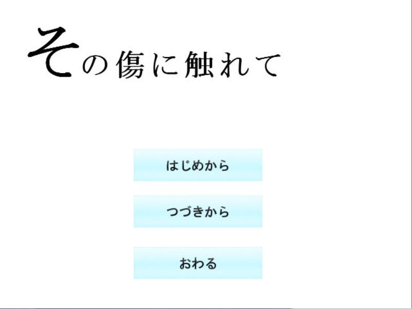 F_夏休み05A