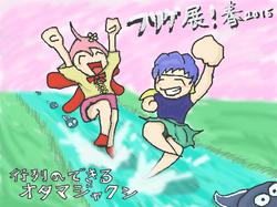作者:kentari