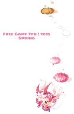 作者:free