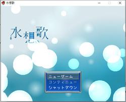 E_台風04A