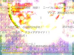 A_スイカ01B