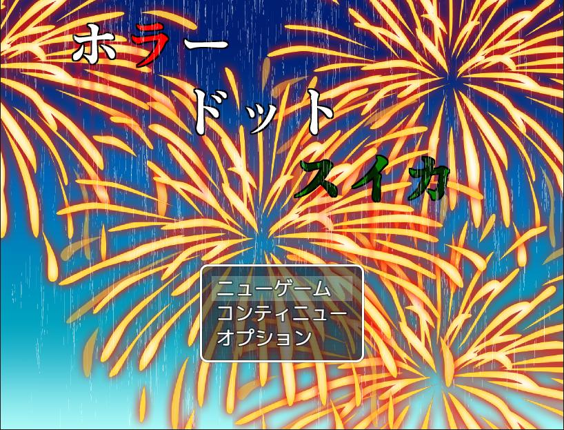 C_おばけ01A