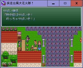 E_台風07B