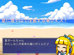 F_夏休み01A