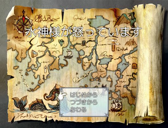 E_台風02A
