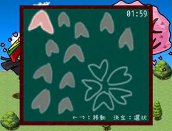 no59 春のミニゲーム