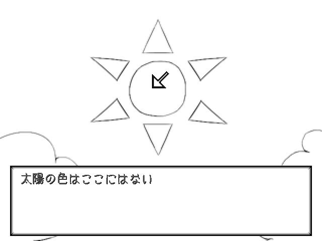B_太陽10B