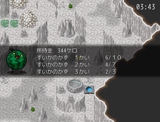 A_スイカ12A