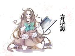 作者:生米