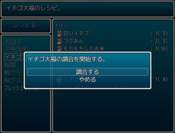 no08 お花見大騒動!