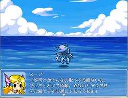 E_台風08B