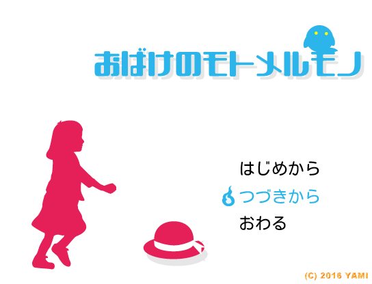 C_おばけ05A