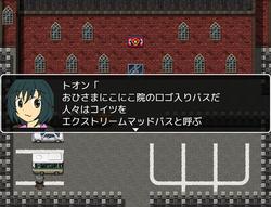 E_台風01B