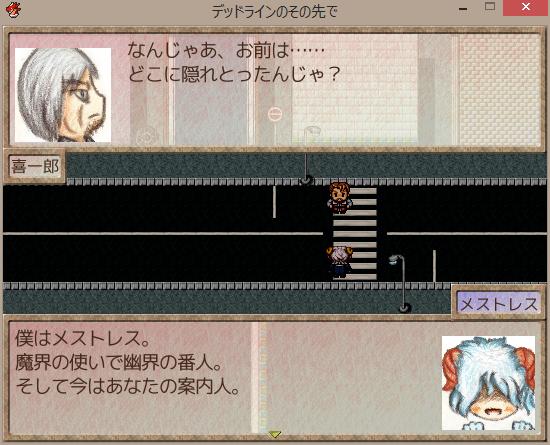 C_おばけ13B