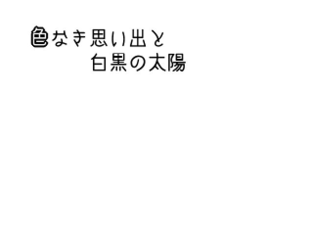B_太陽10A
