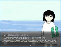 C_おばけ09A