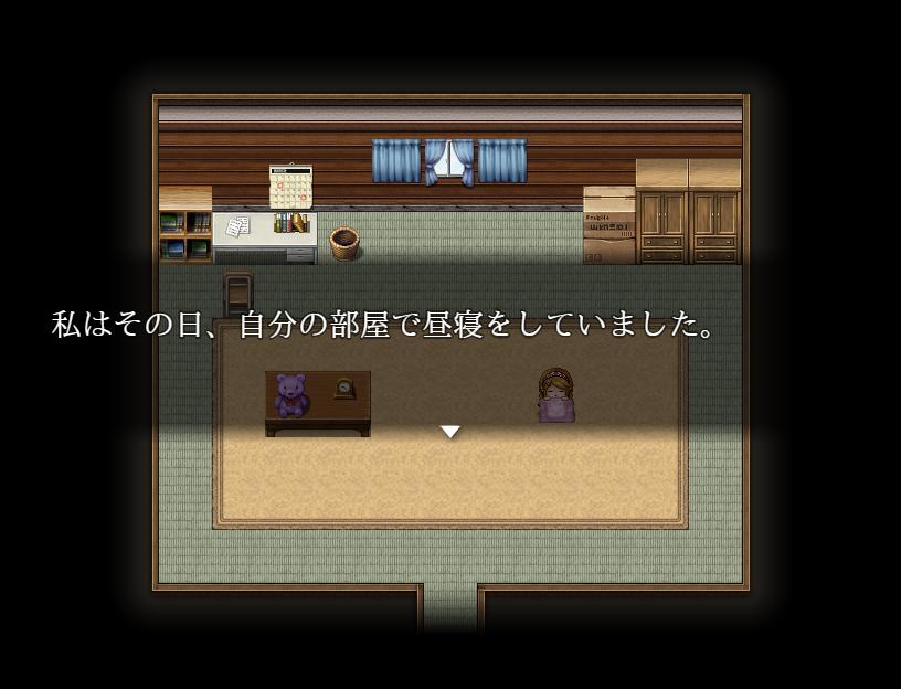 C_おばけ11B