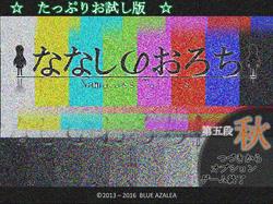 C_おばけ10A