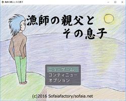 F_夏休み15A