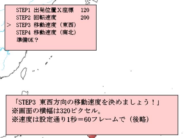 E_台風06A
