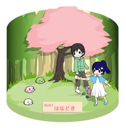 作者:桜くま