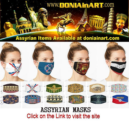 Assyrian Items at Donia in art.JPG