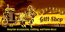 Wix comercial assyrian gift shop.PNG