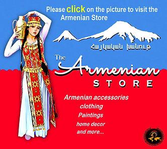 ww Armenian store wixPICTURE.JPG