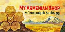 Wix comercial My Armenian ShopNEW.PNG