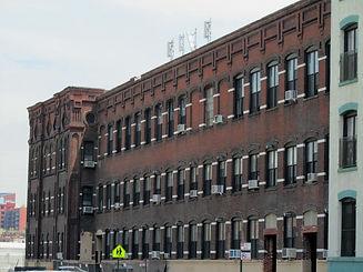 hdc Can-Factory.jpg