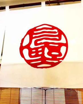鎌倉はんこロゴ.jpg