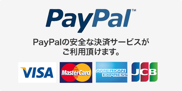 bnr-paypal22.png
