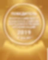 medal-oo-2019.png