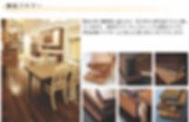 注文住宅京都、京都木の家、京都ハウスメーカー、注文住宅設計、京都一戸建て