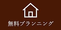 スクリーンショット 2019-03-05 13.12.20 - コピー.png