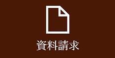 スクリーンショット 2019-03-05 13.12.20.png