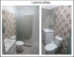 מקלחות שירותים יחידת הורים.jpg