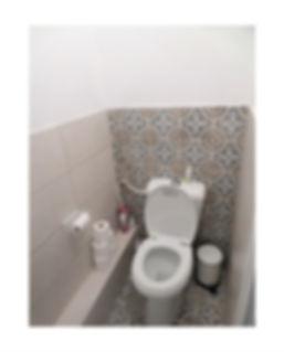 שירותים קומה ראשונה2.jpg